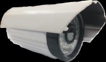 Camera AHD N - T204H